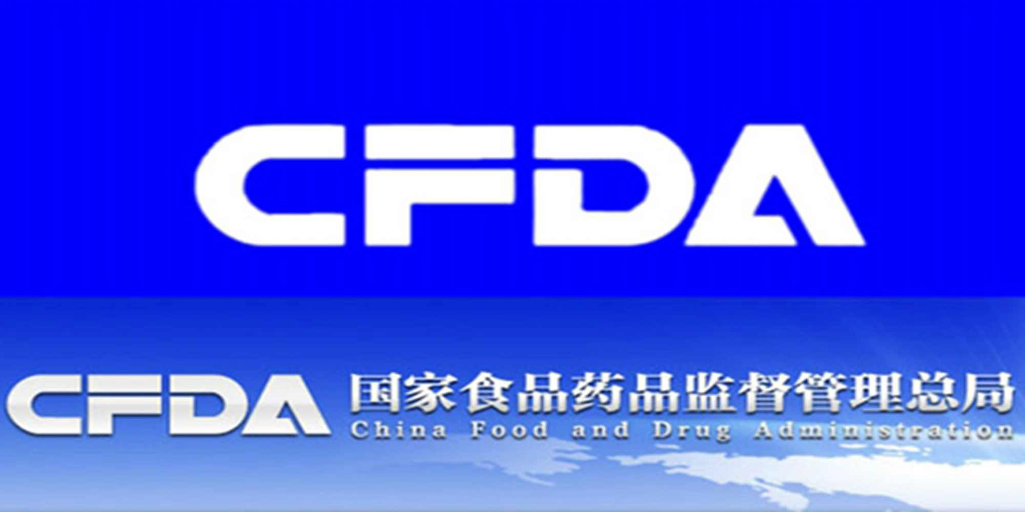 China Food and Drug Administration: What's new?